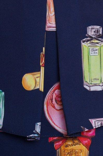 Платье Восток 4949 Цвет: Темно-синий / духи