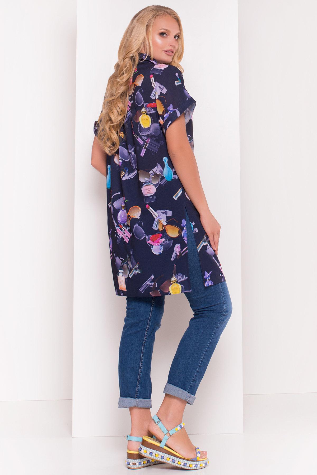 TW Платье -рубашка Шиен Donna 5239 Цвет: Темно-синий Parfums