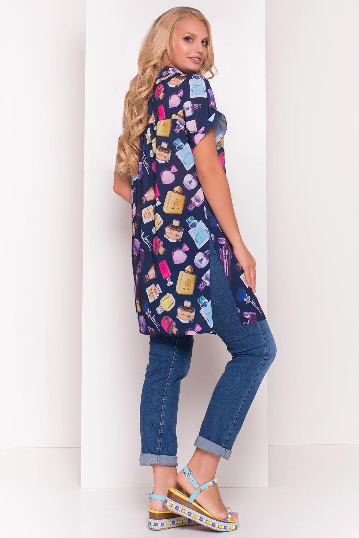 TW Платье -рубашка Шиен Donna 5239 Цвет: Темно-синий духи