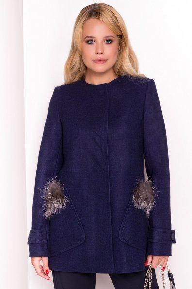 Демисезонное пальто трапеция в расцветках Латте 5429 Цвет: Темно-синий 17