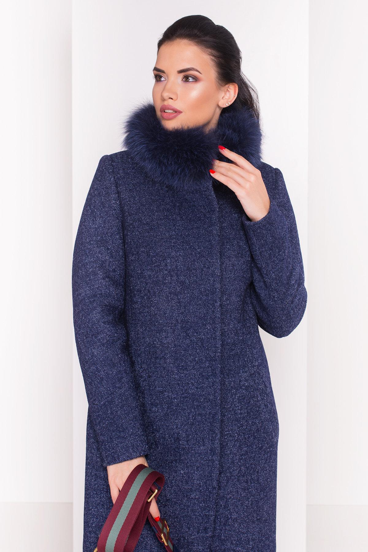 Пальто зима Фортуна 3603 Цвет: Темно-синий
