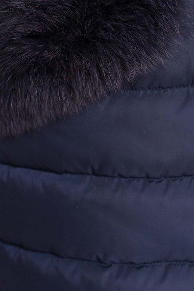 Пуховик Кассия 4219 Цвет: Темно-синий
