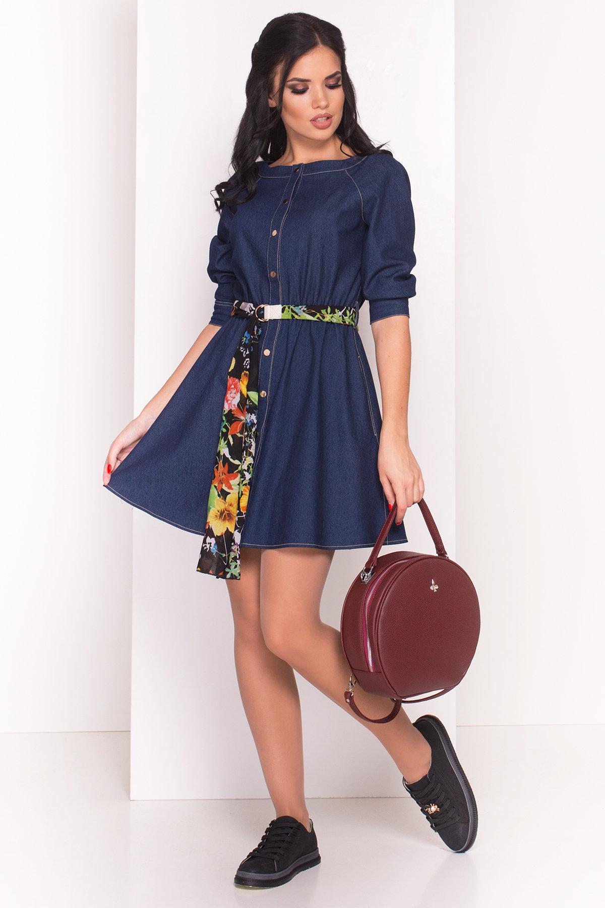 Платье Эми 5499 Цвет: Темно-синий