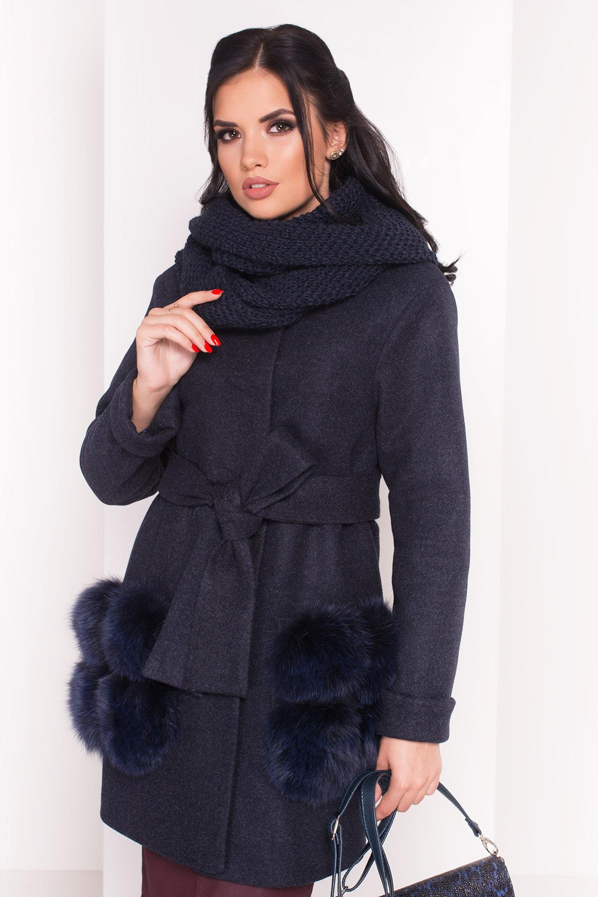 Женское пальто зима Клодис 3817 Цвет: Темно-синий