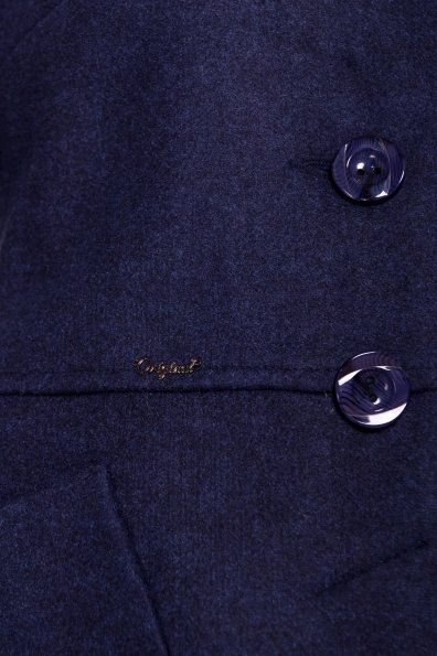 Пальто Габриэлла 4417 Цвет: Темно-синий 17