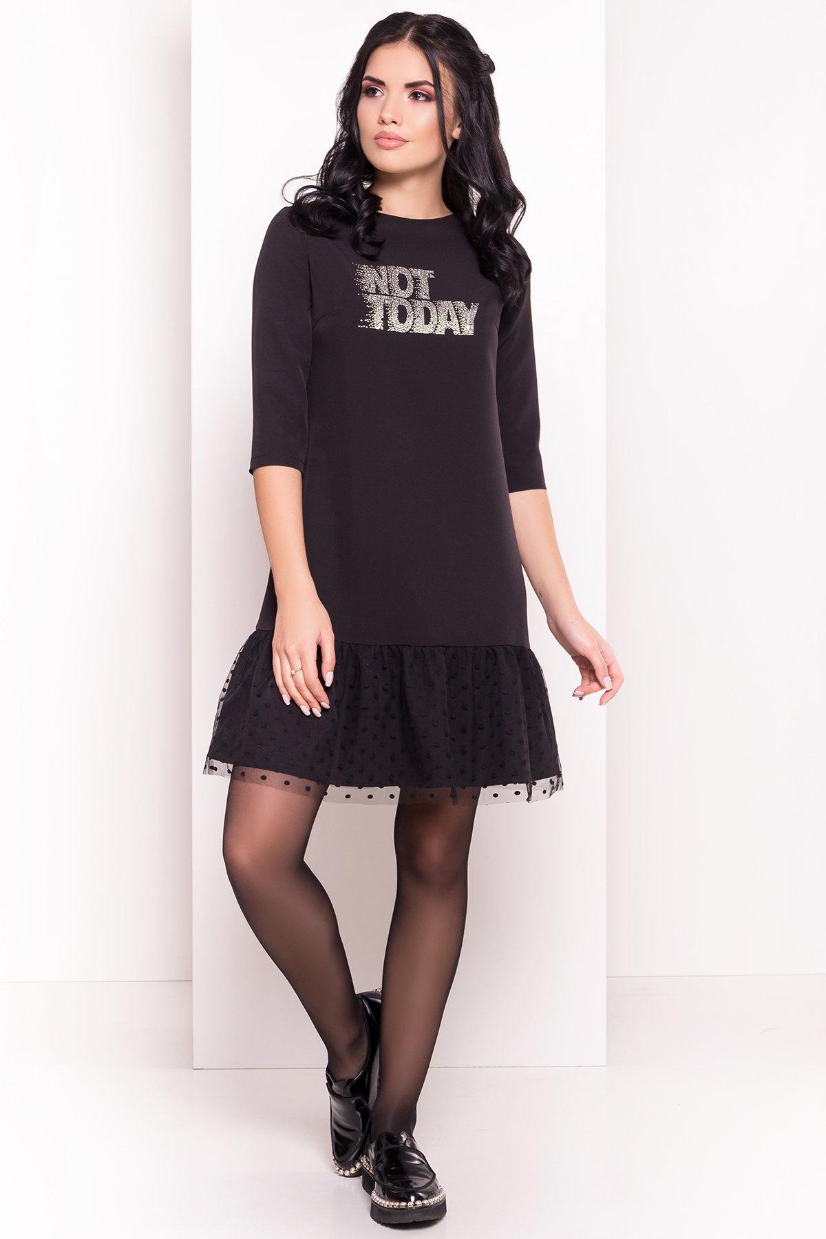 Платья от производителя Платье Медисон 5950