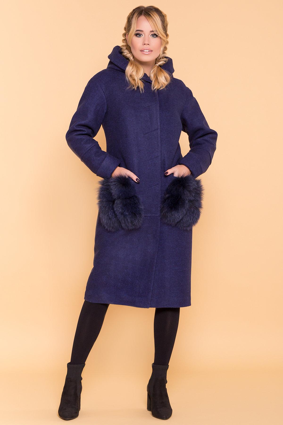 Пальто зима  Анита 4120 Цвет: Темно-синий 17