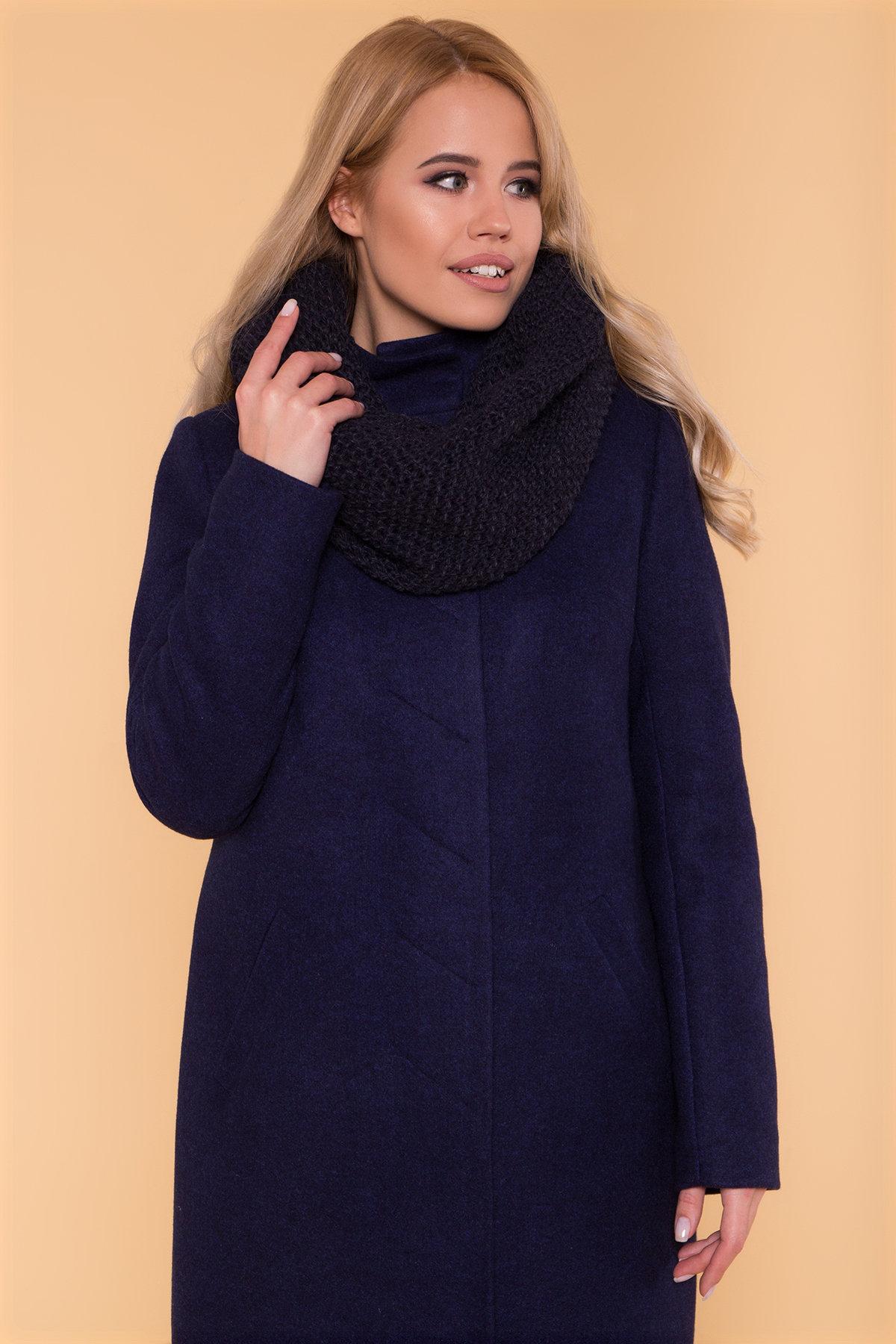 Зимнее пальто с хомутом Фортуна лайт 5802 Цвет: Т.синий 17