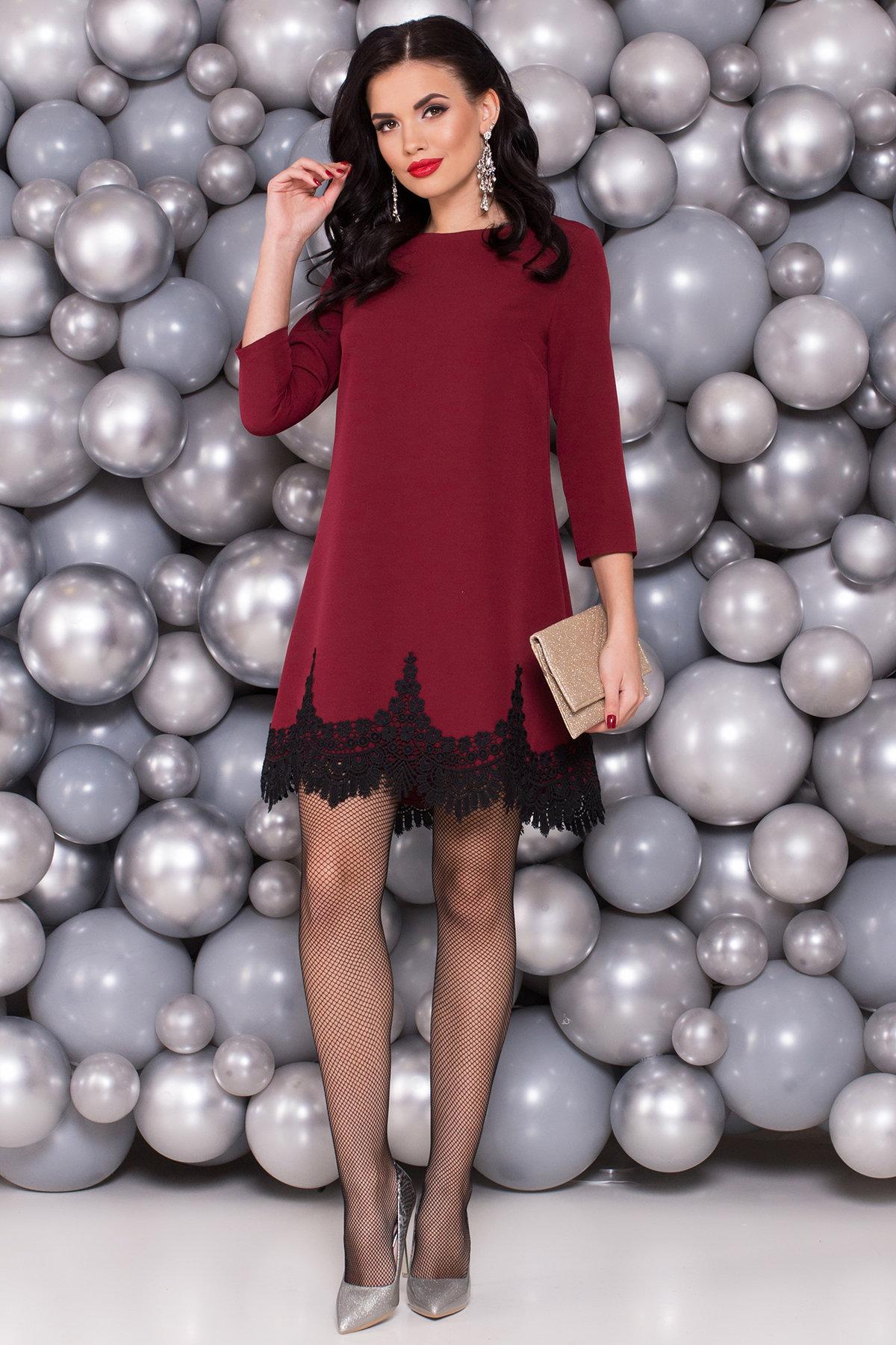 Платье Лера 5481 Цвет: Марсала