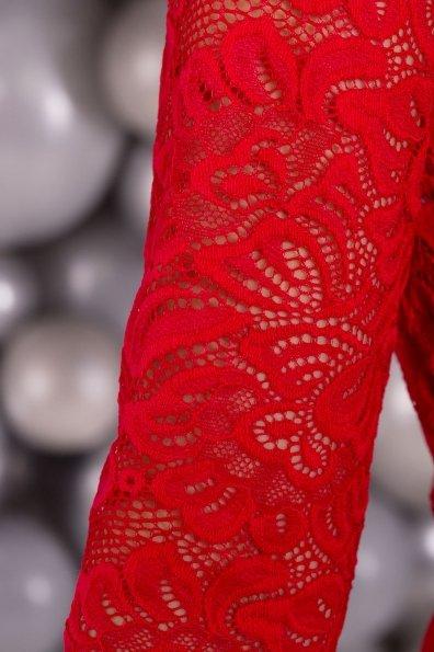 Комбинезон Тапи 4470 Цвет: Красный