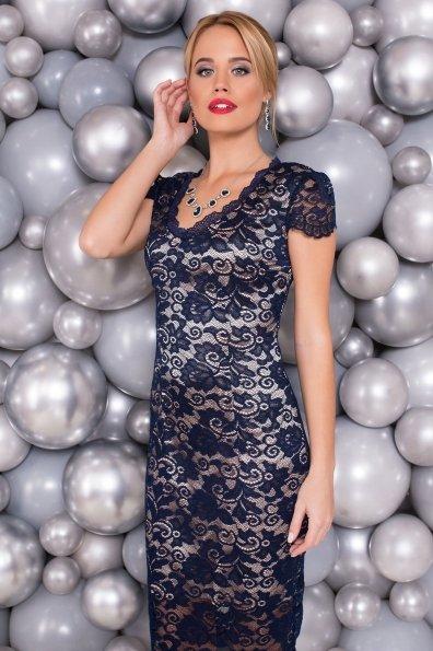 Платье Лук 4105 Цвет: Темно-синий/бежевый