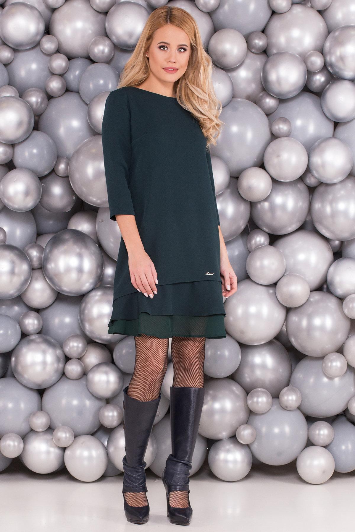 Купить платье в Украине Modus Платье Холли 5952