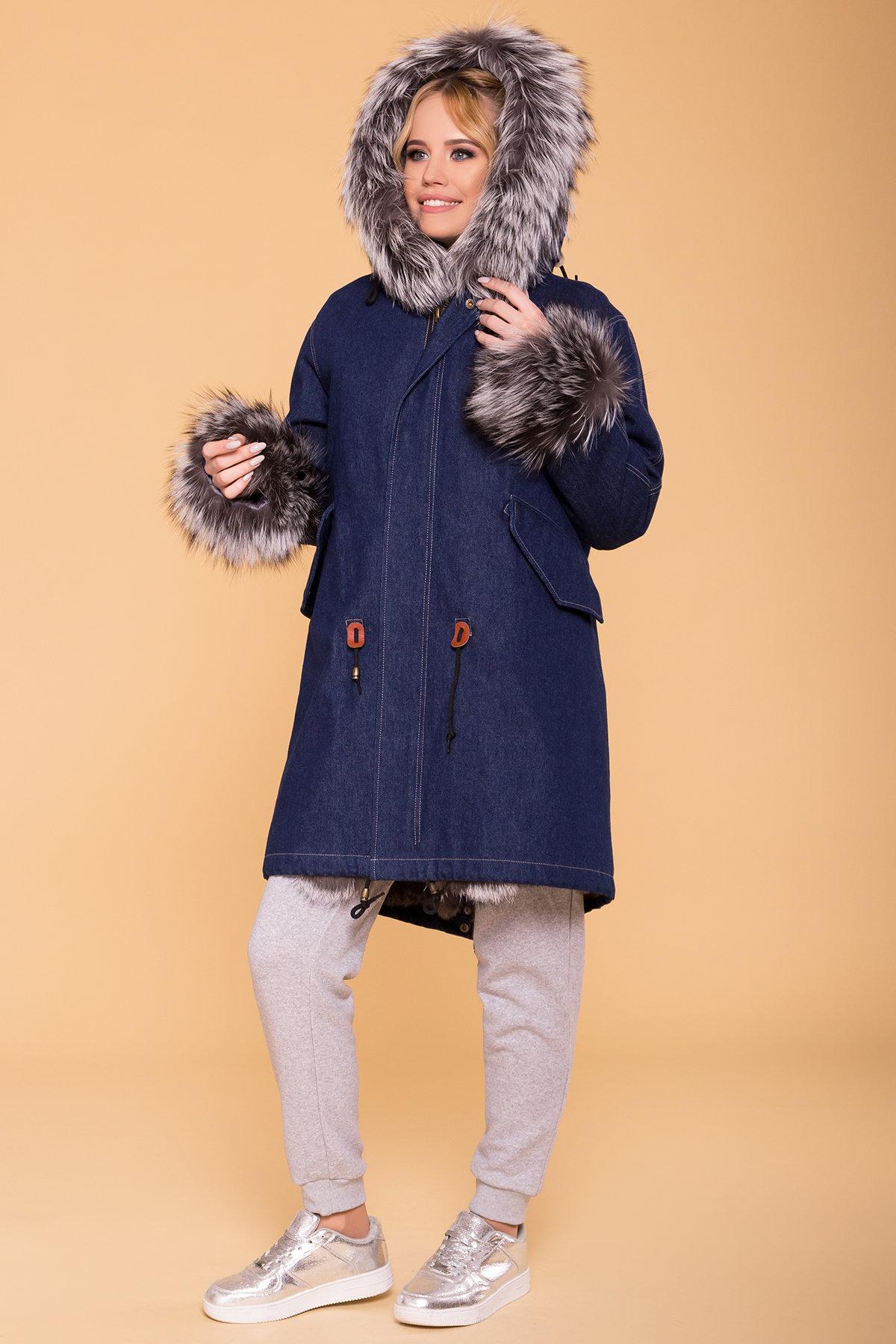 куртка парка женская купить Стильная парка с мехом Монтана 4158