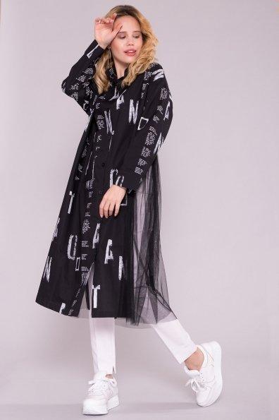 0d2b148f5d7 Купить стильное черное платье в интернет-магазине Modus