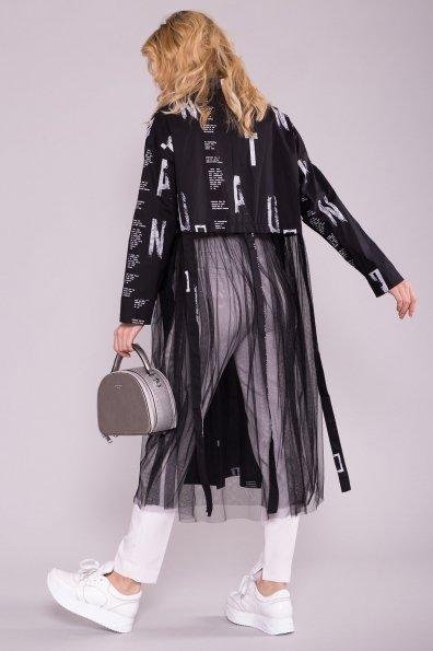 Купити Платье 7170 оптом і в роздріб