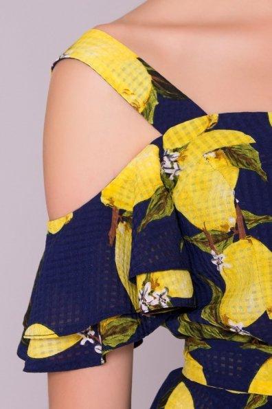 Платье Маори 7150 Цвет: Лимоны т.синий/желтый