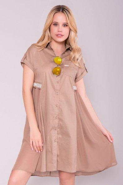 Платье-рубашка Саби  7268 Цвет: Бежевый