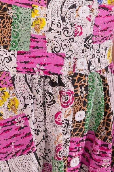 Платье Ундина 7628 Цвет: Жираф