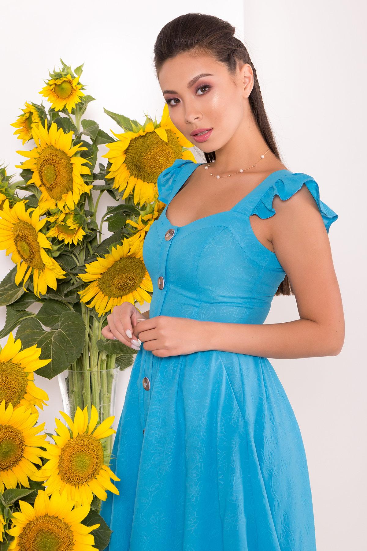 Платье Ундина 7587 Цвет: Бирюзa