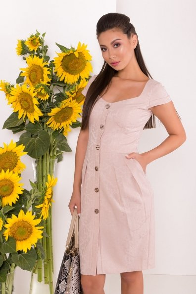 Платье Марсель 7613 Цвет: Бежевый