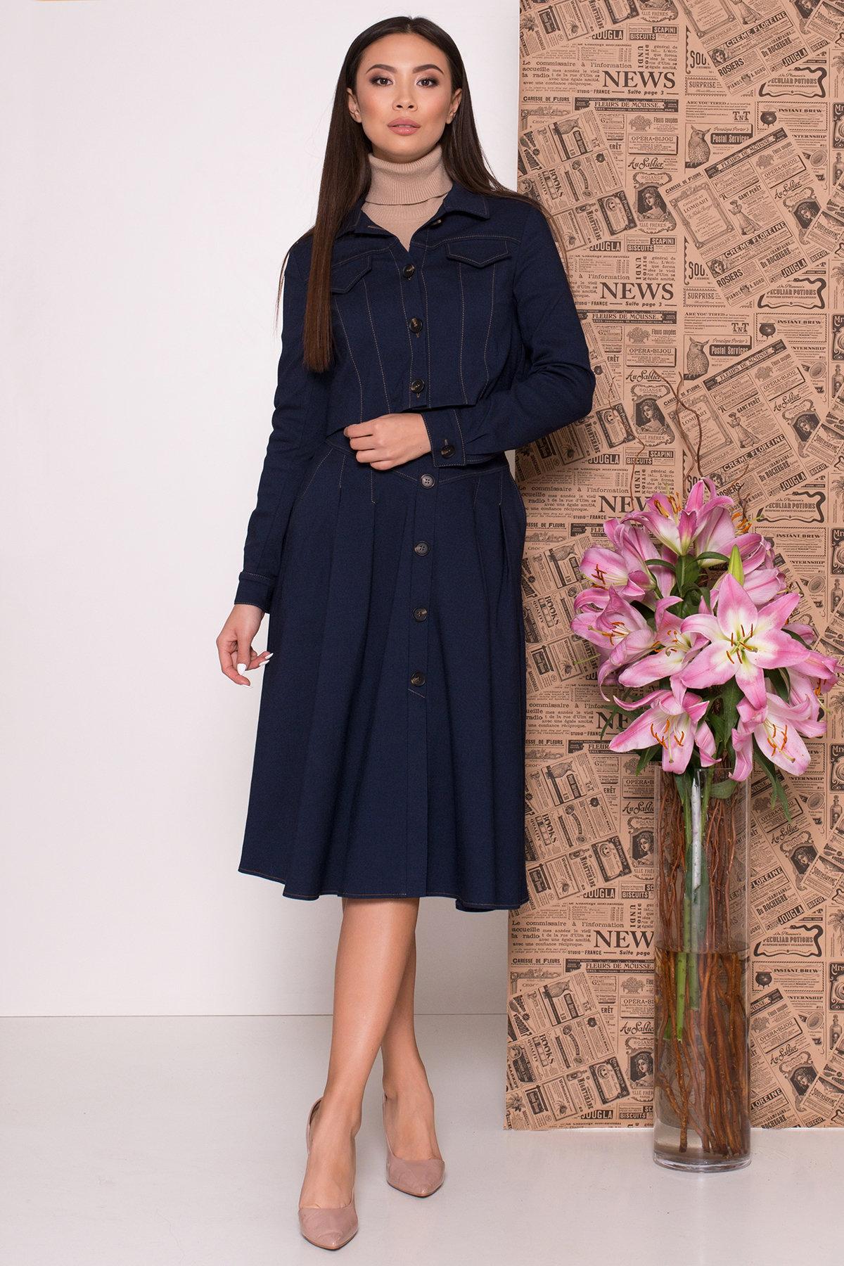 Костюм с юбкой и укороченным жакетом Ливана 7786 Цвет: т.джинс