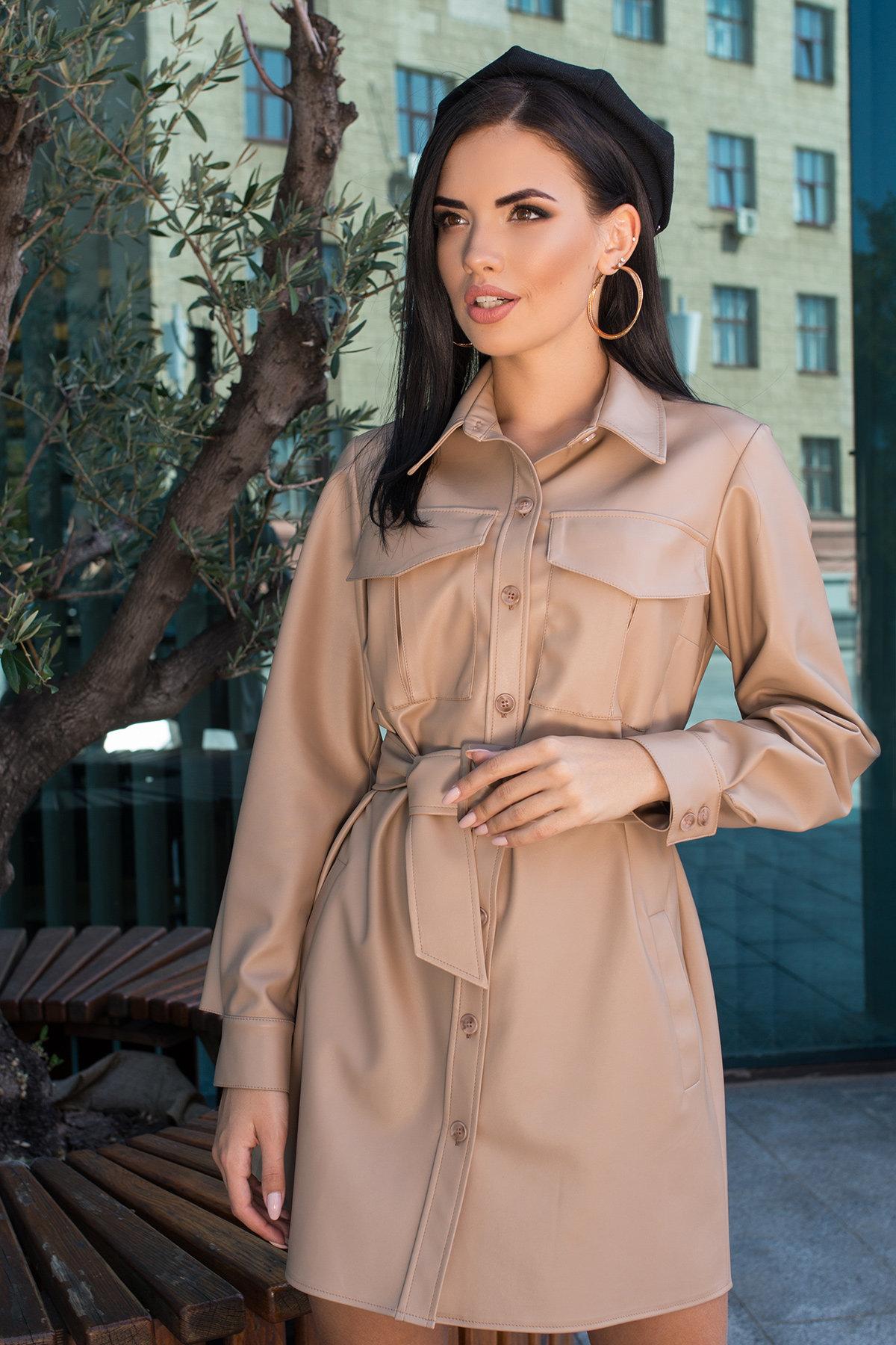 Платье-рубашка из экокожи Амиго 8075 Цвет: Бежевый Темный