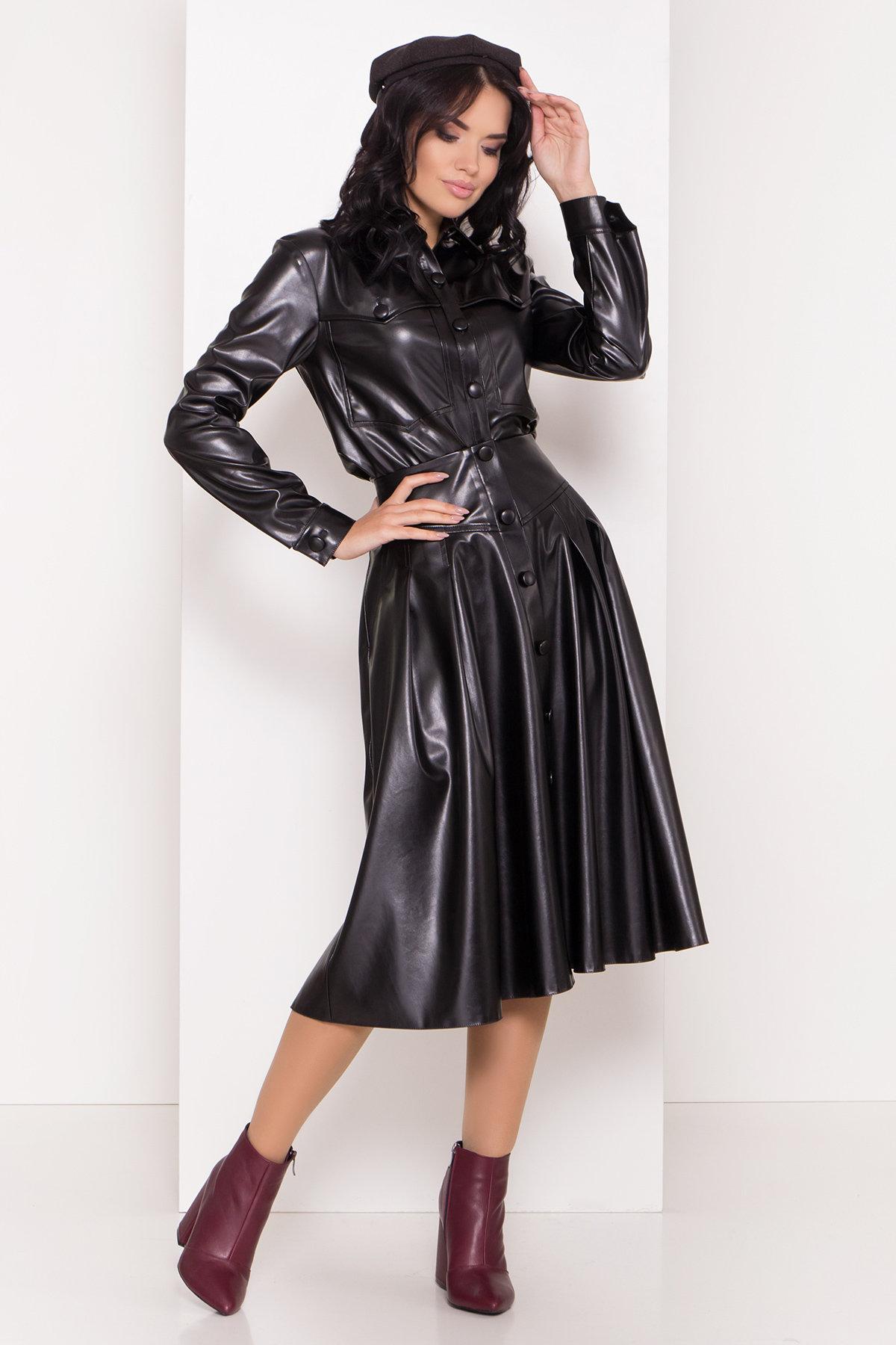 Женские костюмы оптом от производителя Modus Костюм Милита 8195