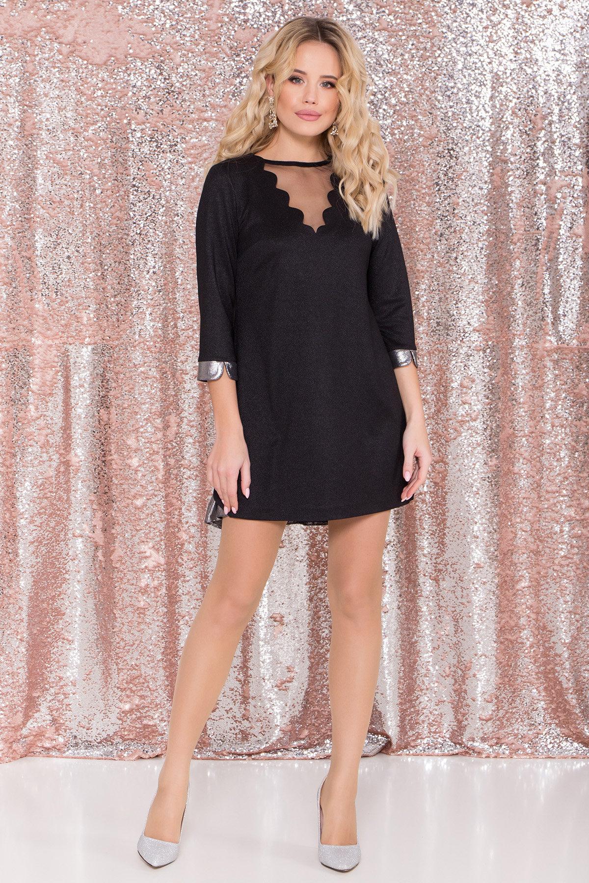 Купить платье в Харькове Платье трапеция с оригинальным кроем по спинке Анжелина 8661