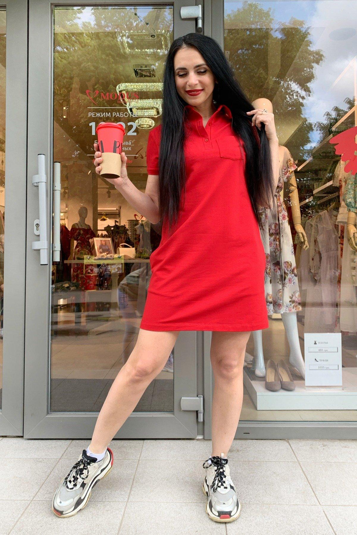 Купить платья оптом в Украине Платье Валео 9261