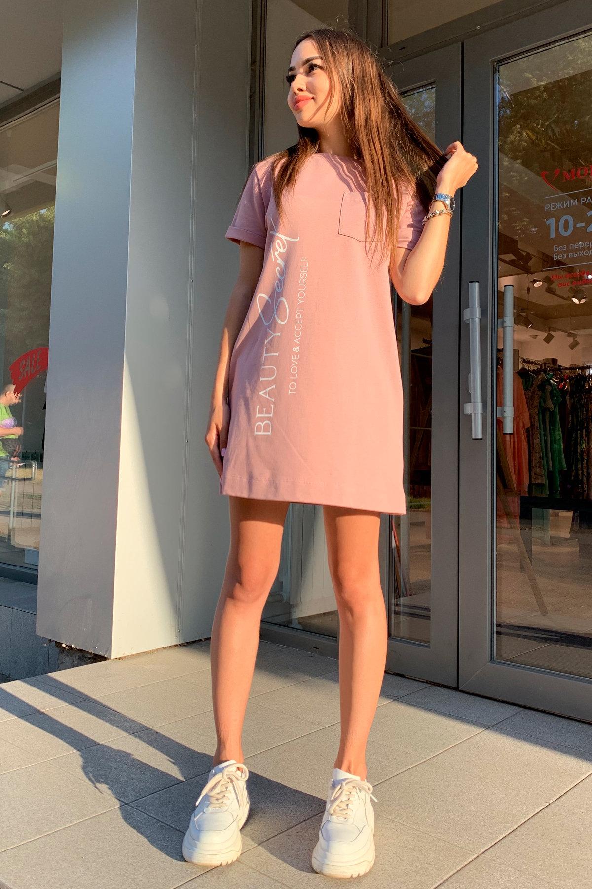 Платье Коди 9355 АРТ. 45730 Цвет: Пудра - фото 4, интернет магазин tm-modus.ru