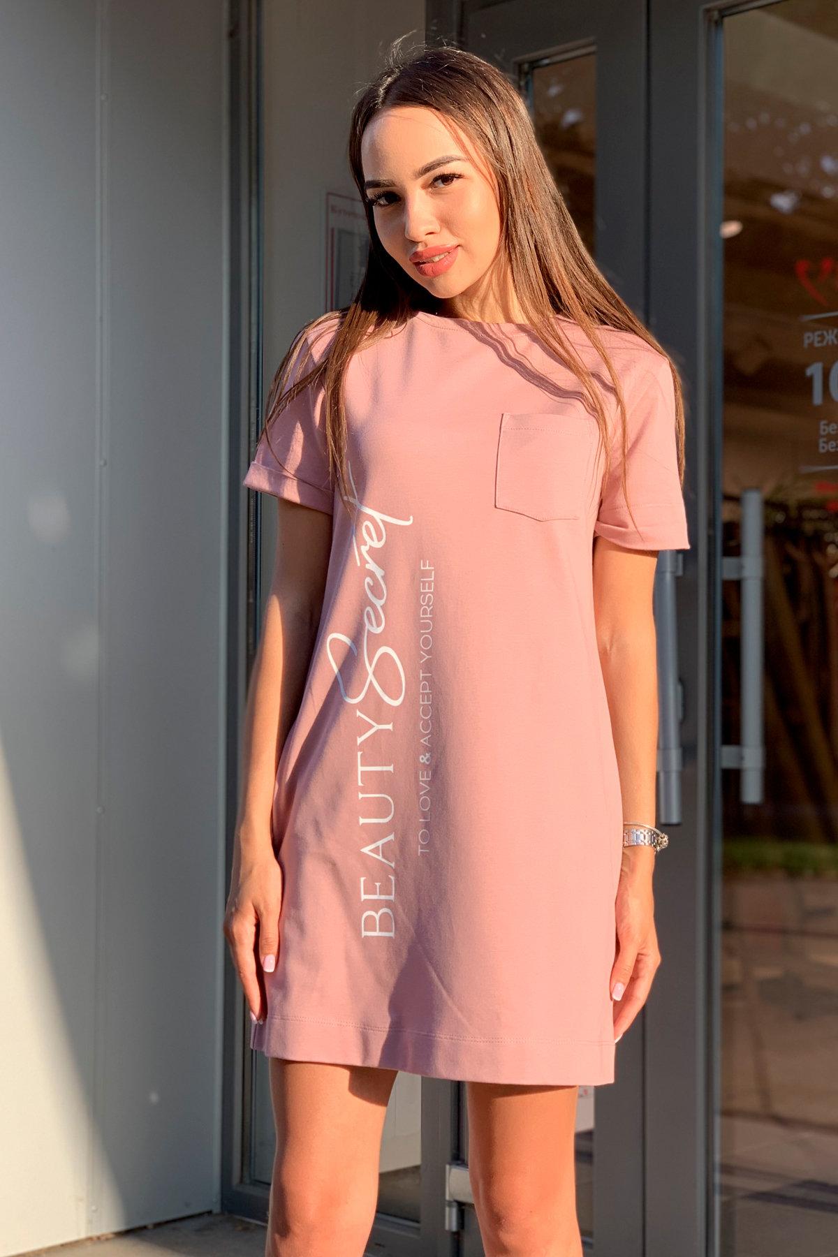 Платье Коди 9355 АРТ. 45730 Цвет: Пудра - фото 6, интернет магазин tm-modus.ru