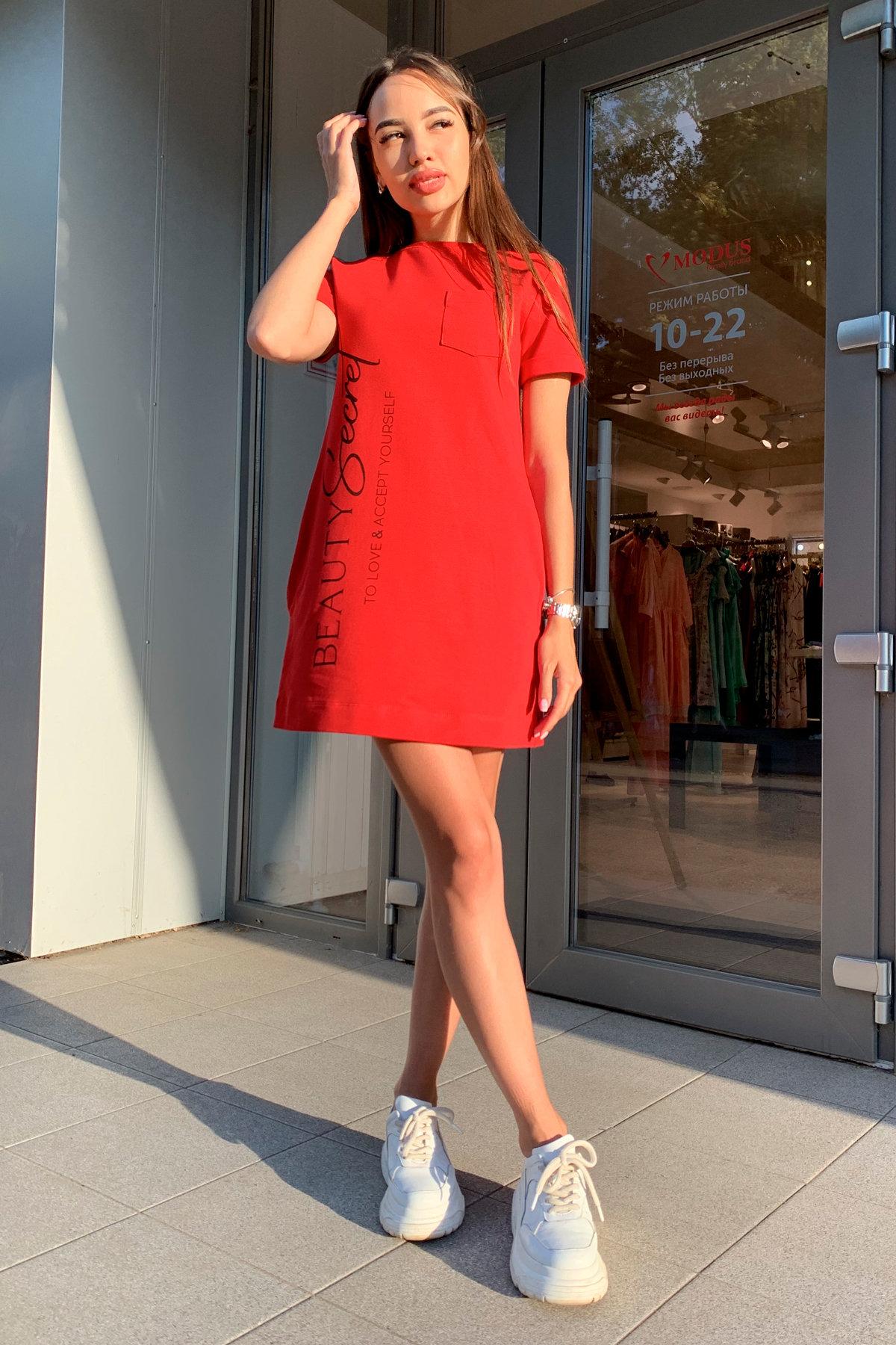 Платье Коди 9355 АРТ. 45733 Цвет: Красный - фото 4, интернет магазин tm-modus.ru