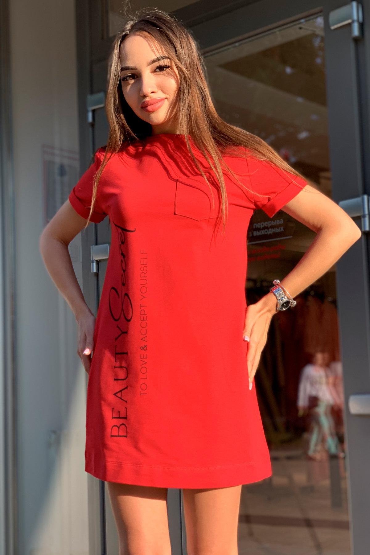 Платье Коди 9355 АРТ. 45733 Цвет: Красный - фото 6, интернет магазин tm-modus.ru