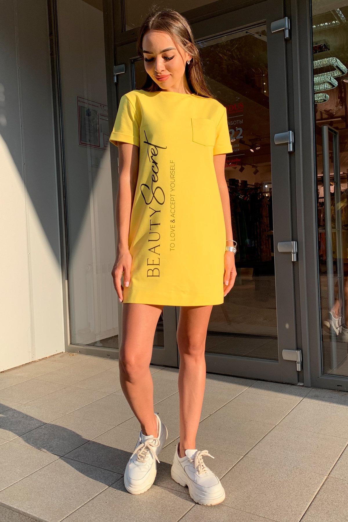Платье Коди 9355 Цвет: Желтый