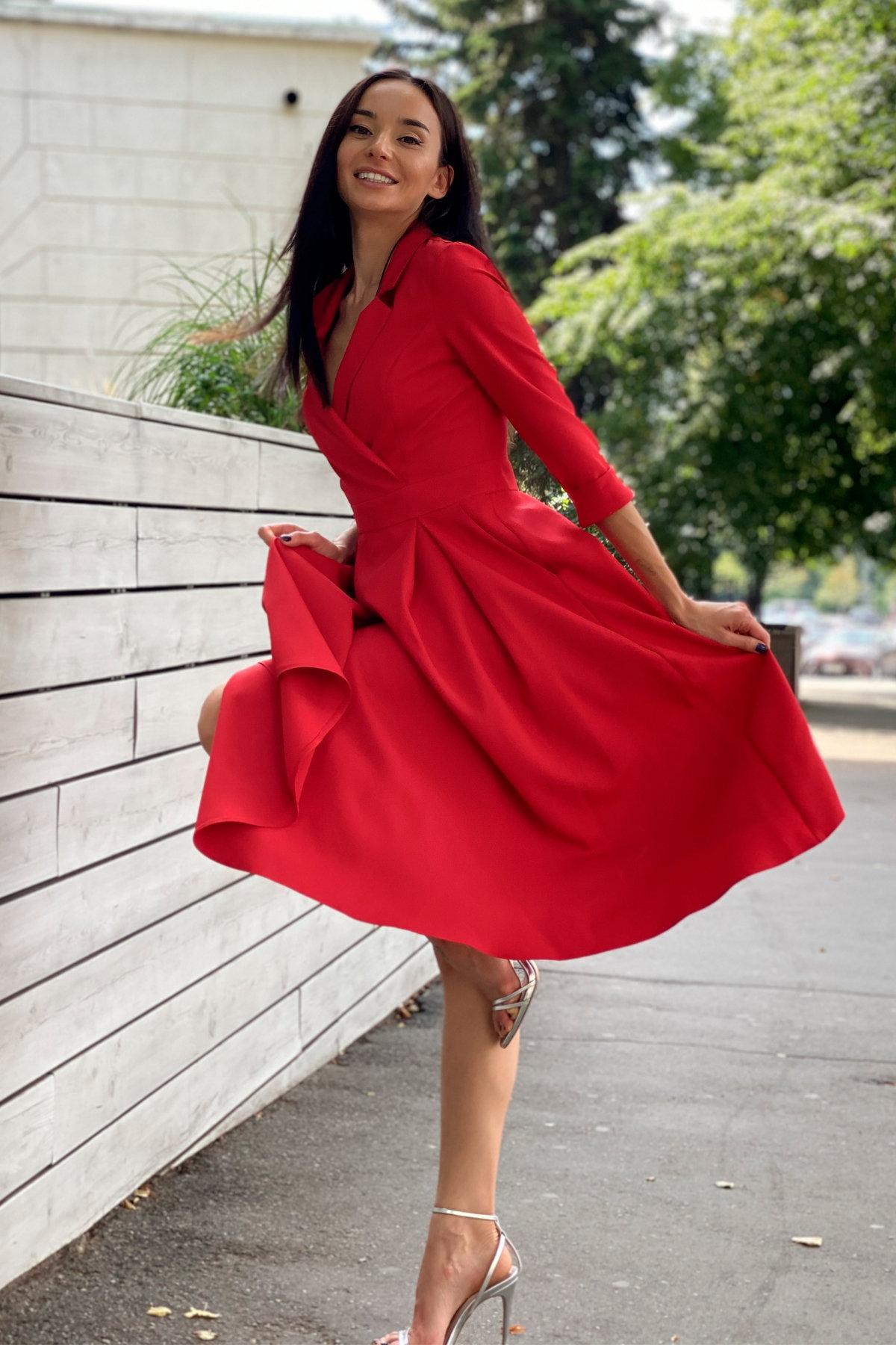 Купить платье в Украине Modus Платье в офис Артего 7832