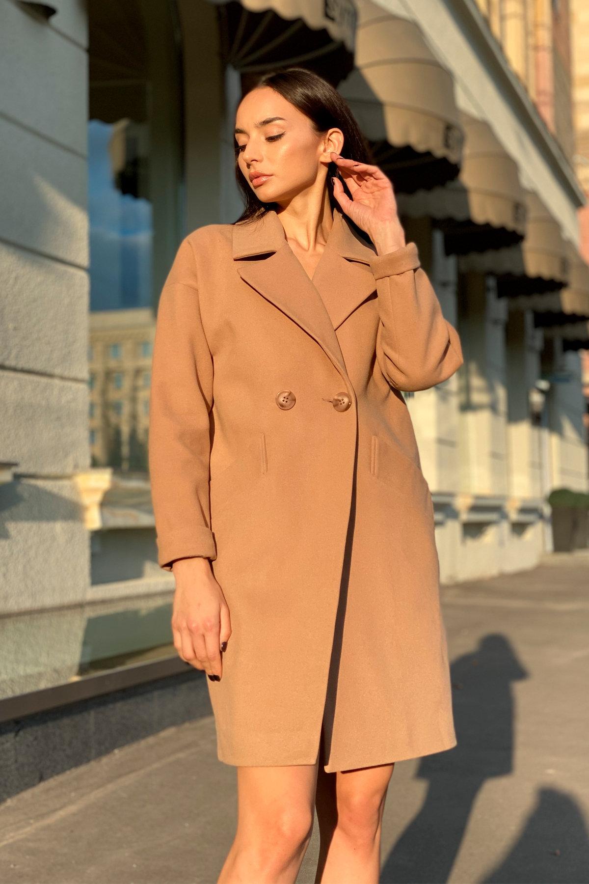 Купить пальто женское демисезонное от Modus Пальто Сенсей 9006