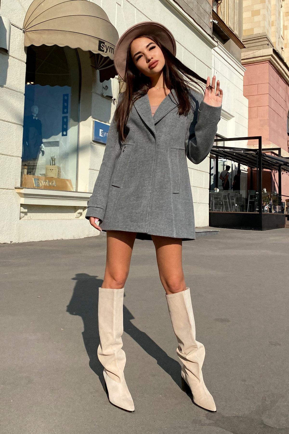 Пальто оптом от производителя Modus Пальто Смарта 6395