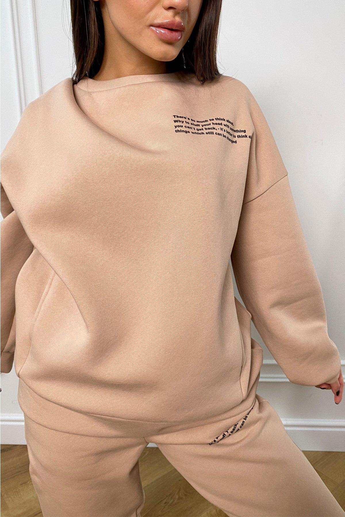 Ремейк Oversize трикотаж 3х нитка с начесом костюм 9969 АРТ. 46353 Цвет: Бежевый - фото 1, интернет магазин tm-modus.ru