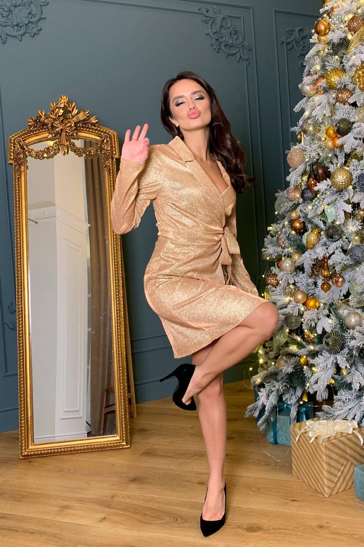 Платье Шати 8686 АРТ. 45014 Цвет: Золото/розовый - фото 5, интернет магазин tm-modus.ru
