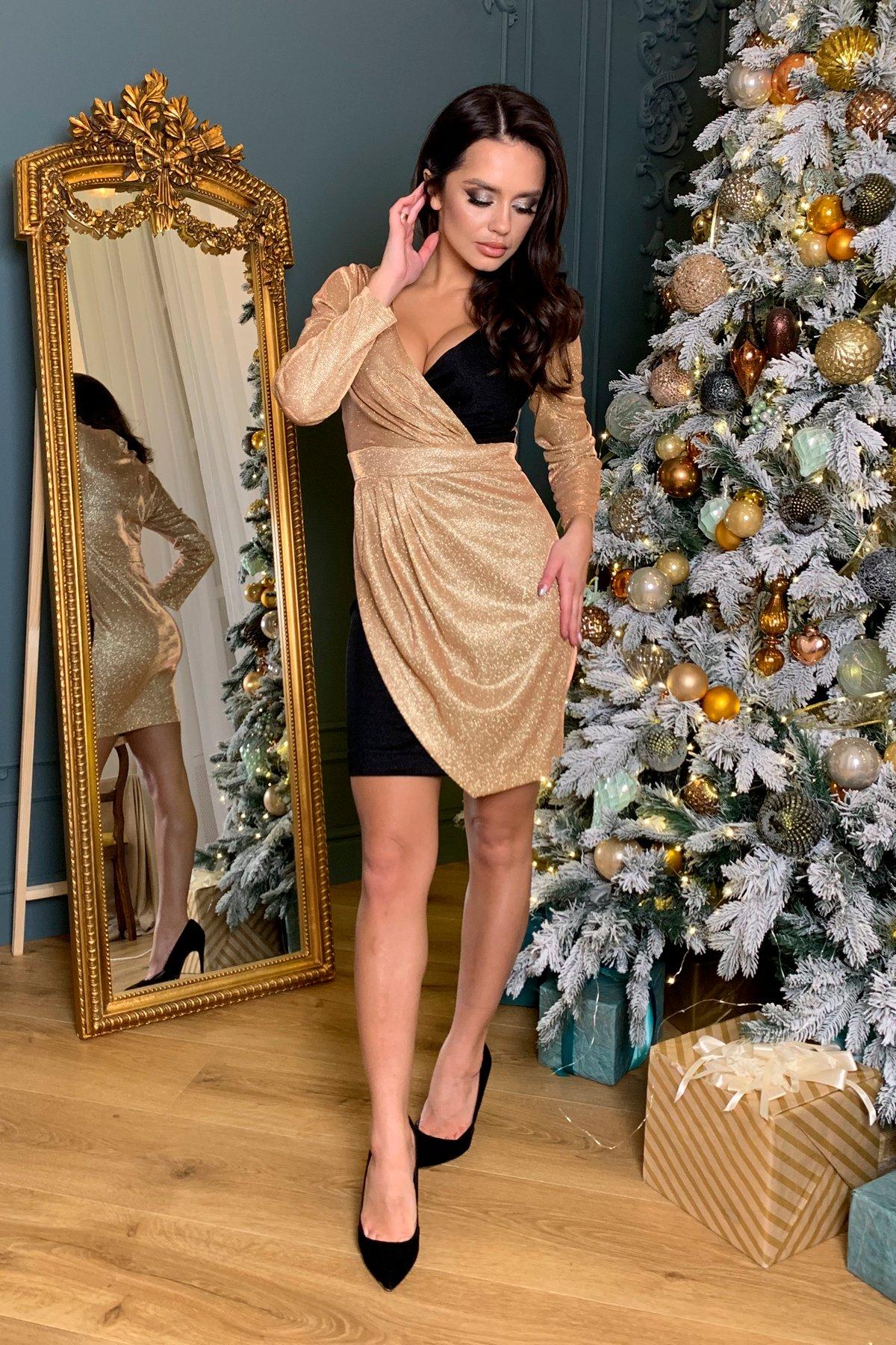 Контрастное двухцветное платье Блеск 8511 Цвет: Золото/розовый