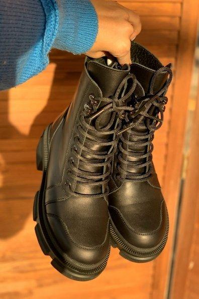 Купить Ботинки зимние 260/7 оптом и в розницу