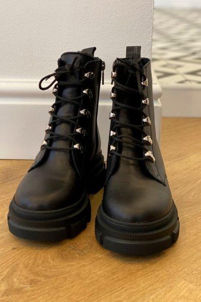 Купить Ботинки зимние 2002 (серебро) оптом и в розницу
