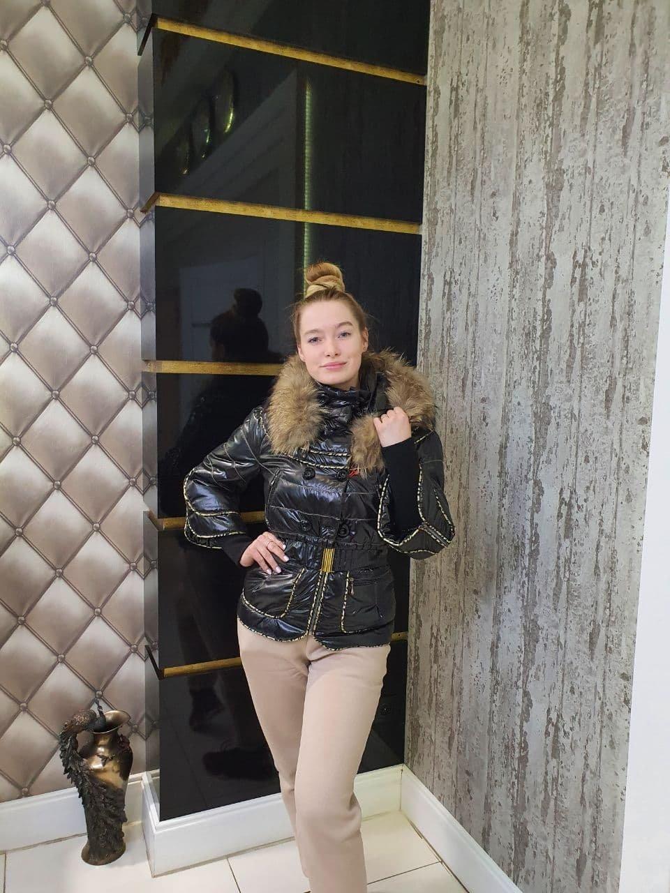 Куртка Зимняя Эверест Енот 10709